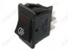 Сетевой выключатель RWB-522 с подсветкой 29,8*20,0mm; 20A/12V; 4 pin; маркировка: ближний свет