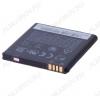 АКБ HTC Evo 3D/Shooter/C110e Radar/Pyramid Z710e Sensation/Pyramid Z715e Sensation XE/ Titan II BG58100, BG86100  (G17)