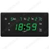 Часы электронные сетевые настольные и настенные VST780W-4