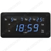 Часы электронные сетевые настольные и настенные VST780W-5