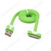 Датакабель iPhone 30pin плоский зеленый 1 метр