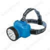 Фонарь налобный LED5361 аккумуляторный 12LED; питание от аккум.; 2 режима свечения;