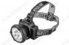 Фонарь налобный LED5363 аккумуляторный 9LED; питание от аккум.; 2 режима свечения;