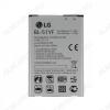 АКБ для LG H540/ H818/ X190 Ray BL-51YF