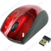 Беспроводная мышь 325AG-R красный