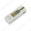 Адаптер Bluetooth USB SY-690/693