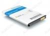 АКБ HTC Desire Z/A7272 BB96100