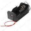 Отсек батарейный (тип 24) D*1 BH622