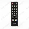 ПДУ для OPENBOX (для ресивера T2-02 HD) DVB-T2