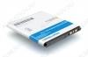 АКБ для Sony Xperia Arc LT15i/ LT18i BA750