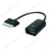 Шнур USB A гн/Samsung Galaxy шт 0.15м (USB OTG) черный