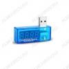 Тестер USB-зарядки Charge Doctor (3,5-7,0V; 0-3,0А)