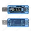 Тестер USB-зарядки Charge Doctor KWS-V20 (4-20V; 0-3А)