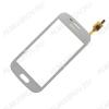ТачСкрин для Samsung S7562 белый Orig