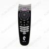 ПДУ для РОСТЕЛЕКОМ SML-282 HD Base IP-TV