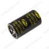 Конденсатор электролитический   10000мкФ 63В 3560 Audio Hi-Fi