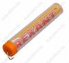 Припой ПОС-61 т 1,0мм 10гр (в колбе) (09-3101) (Sn60Pb40 Flux 2.2%)