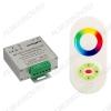 Контроллер для RGB модулей/лент LN-RF5B-Sens белый, RF-Пульт (016487) RF; 12/24V; 15A (5A на канал); размеры 85*65*24мм;