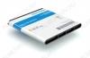 АКБ для Sony Xperia LT26i S BA800