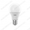 Лампа светодиодная 220В/ 10,0Вт/ E27/ 4500К (дневной белый) (L122)/ 890Lm (LED10-A60/845/E27);