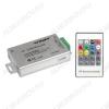 Контроллер для RGB модулей/лент LN-RF20B-H, RF-Пульт (016499) RF; 12/24V; 15A (5A на канал); размеры 128*64*24мм;