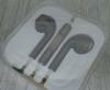Гарнитура для iPhone 5 серебристый хром Copi