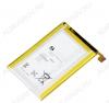АКБ для Sony Xperia ZL L35H C6503/ C6502/ C6506 Orig LIS1501ERPC