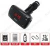 FM Модулятор (F193) MP3, ПДУ, карты USB/SD/AUX
