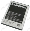 АКБ для Samsung N7000/ i9220 Galaxy Note EB615268VU