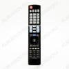 ПДУ для LG/GS AKB73756559 LCDTV