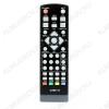 ПДУ для HYUNDAI H-DVB01T2 (для ресивера DVB-T2)