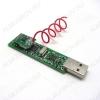 Радиоконструктор Радиоадаптер USB MC3101 USB радиоадаптер