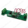 Радиоконструктор Радиодатчик универсальный MC3304 Универсальный радиодатчик