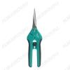 Ножницы универсальные SR-330 Длина 165мм.; Сталь  AISI 410;