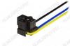 Колодка ламп 9015СБ3 с проводами цоколь Н4; 3 провода