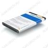 АКБ LG GD350/GB230 LGIP-330NA