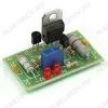 Радиоконструктор Зарядное устройство Li-ion АКБ 4,1:4,2В 0,5А RP238 (на LM317) Входное напряжение: 9:20 В; Номинальный ток заряда: ~ 0,5 А; Напряжение заряда: 4,1:4,2 В.