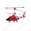 Вертолет SYMA S-111G
