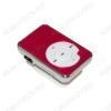 Аудиоплеер MP3 с наушниками (017) розовый