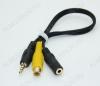 Переходник (1826) 3.5мм штекер 4C/3.5мм гнездо + RCA гнездо с кабелем 0.3м