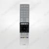 ПДУ для TOSHIBA CT-90430 LCDTV