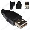 Разъем (3722) USB A-M штекер на кабель с кожухом