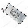 АКБ для Samsung P3100/ P3110/ P6200/ P6210 SP4960C3B