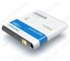 АКБ Philips W732/W832/W6500 AB2400WMC