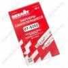 Маркеры кабельные самоклеющиеся МС-2 (07-6202) Маркировка: 0-15, A-Z, +, -, /. Цвет: белый