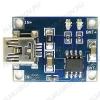 Радиоконструктор Контроллер заряда Li-Ion АКБ RP001 (на TP4056, miniUSB) U пит. +4,5...+8,0 В.Разъём Micro-USB на плате, для питания от USB-порта ,Ток заряда (1000 мА), программируется.Индикация заяда.Окончание заряда 4,2В