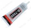 Клей для приклеивания тачскринов и дисплеев к рамке B-7000