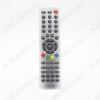 ПДУ для AKIRA LCT-15CHST (KLC5A-C12) TV