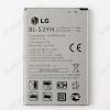 АКБ для LG G3 D855/ D690 Orig BL-53YH