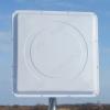 Антенна стационарнaя AGATA MIMO2x2 BOX для 3G/4G USB-модема